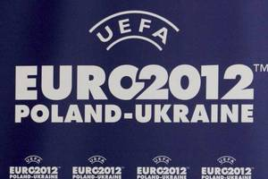 Small big euro2012 logo display