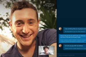 Small big skype translator beta nportal.no